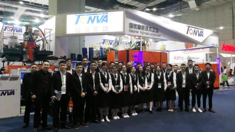 2018年上海橡塑展